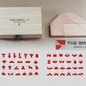 The Small T1 vỏ hộp móc khoá