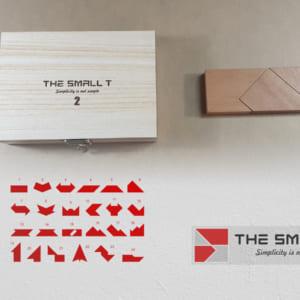 The Small T2 vỏ hộp móc khoá